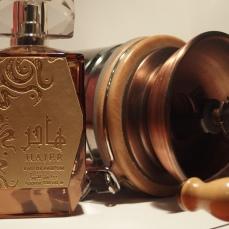 Al Alwani Hajer