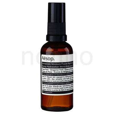 490-aesop-skin-osvezujici-a-hydratacni-sprej-na-oblicej___2