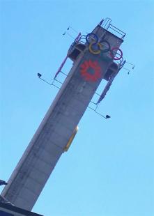 Olympiáda Sarajevo